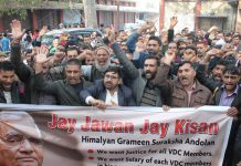 VDC members staging protest near Press Club in Jammu on Thursday. — Excelsior/ Rakesh