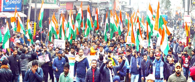 BJYM activists holding a rally on Monday.