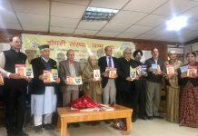 Books of Dr Nirmal Vinod being released on Thursday.