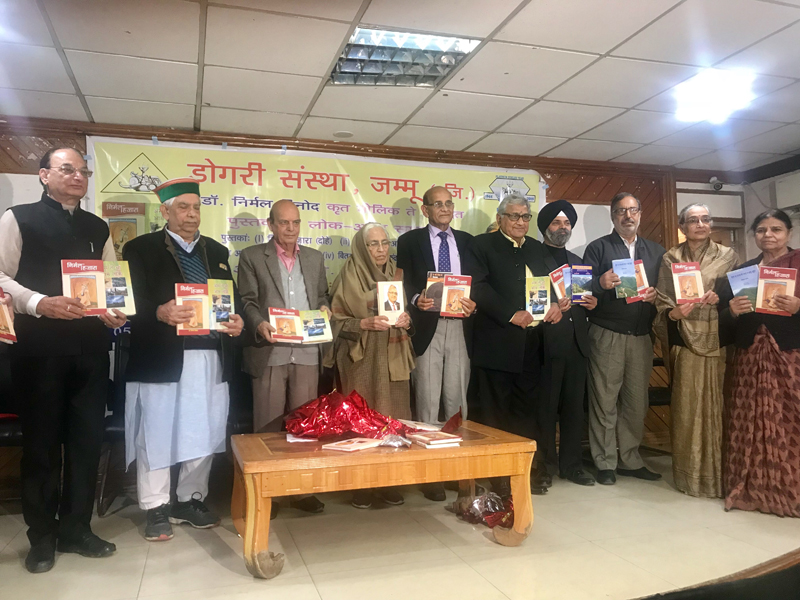 Books of Dr Nirmal Vinod being released on Thursday.