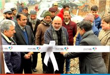 Vice-Chancellor CUK, Prof. Mehraj-ud-Din Mir inaugurating J&K Bank facilitation counter inside Green Campus of CUK in Ganderbal.