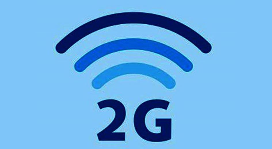 Image result for kashmir 2g internet