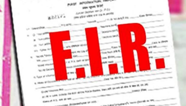 In Karnal Case FIR