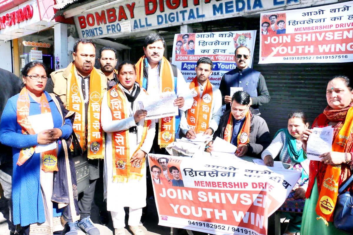 J&K Shiv Sena leaders releasing 'Vision Document' at Jammu.