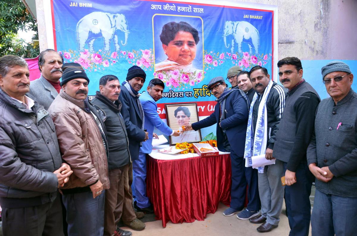 Leaders and workers of BSP celebrating birthday of Mayawati in Jammu.