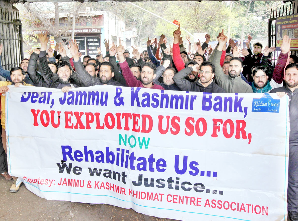 Members of Khidmat Centres Association during a protest demonstration at Jammu on Wednesday.