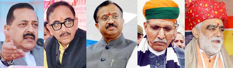 Union Ministers Dr Jitendra Singh, Dr M N Pandey, V Murlidharan, Arjun Ram Meghwal and Ashwani Kumar Choubey during public outreach programme in Udhampur, Jammu, Kathua and Samba districts on Sunday.