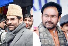 Union Ministers at different functions in Kashmir on Wednesday.