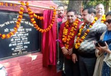 "Mayor JMC Chander Mohan Gupta along with other dignitaries inaugurating ""Open Air Gym"" at Rehari Colony on Sunday."