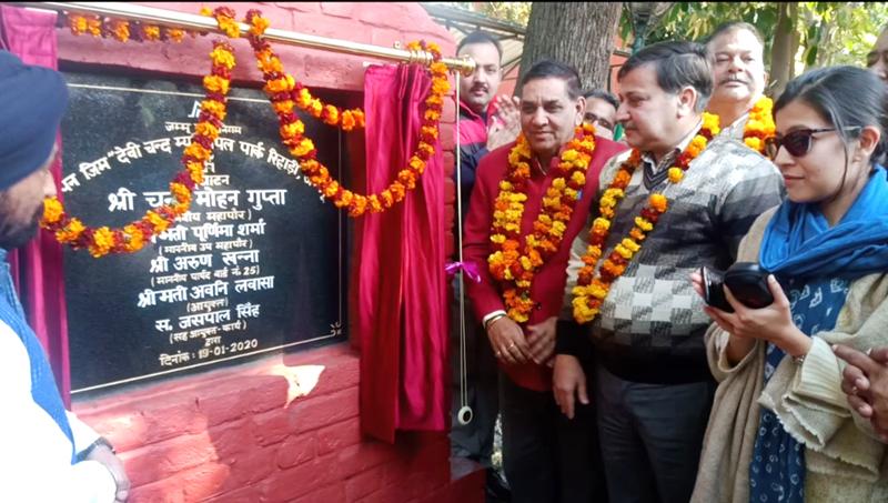"Mayor JMC Chander Mohan Gupta along with other dignitaries inaugurating ""Open Air Gym"" at Rehari Colony on Sunday."