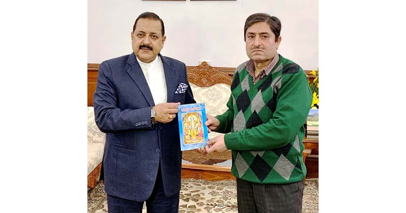 Ramayan translation into Kashmiri language by Sarvanand Koul Premi being presented to Union Minister, Dr Jitendra Singh at New Delhi on Friday.