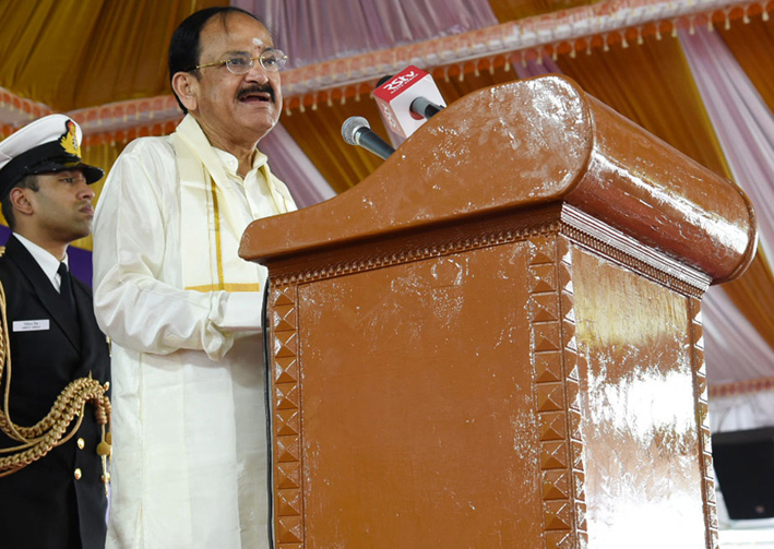 Vice President, M. Venkaiah Naidu addressing the gathering at the inauguration of the 173rd Tyagaraja Aradhana Festival, in Thanjavur, Tamil Nadu on Saturday.