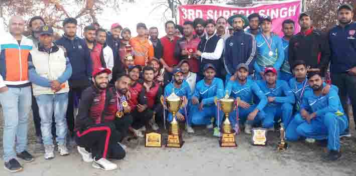 Winners of 3rd Suresh Singh Slathia Memorial Cricket Tournament posing along with chief guest and other dignitaries on Monday.