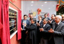 Chief Justice of J&K High Court inaugurating J&K Bank ATM at District Court Complex Jammu on Wednesday.