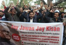 VDC members during a protest demonstration at Jammu on Wednesday. —Excelsior/Rakesh