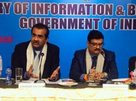 Officers of different media units of MIB during a conference in Jammu.