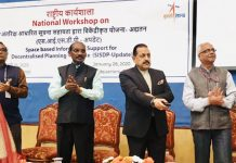 "Union Minister Dr Jitendra Singh, flanked by ISRO Chairman Dr K Sivan, launching first of its kind ""Bhuvan Panchayat Portal"" by ISRO for rural planning, at  Bengaluru on Tuesday."