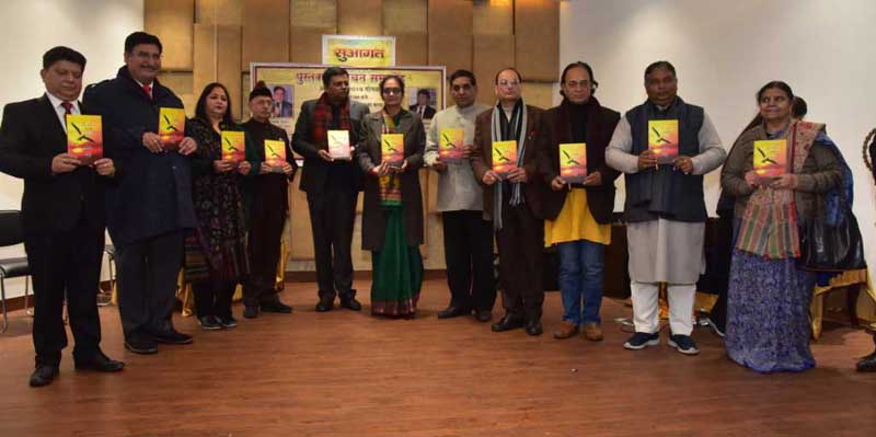 """Mona Singh, Principal Commissioner of Income Tax and others releasing a book in Dogri language namely """"Doaar"""" at Jammu."""