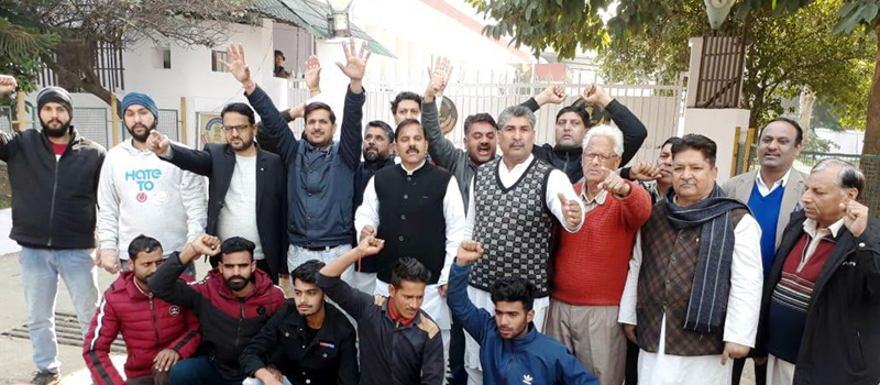 NPP activists staging protest in Jammu on Friday.