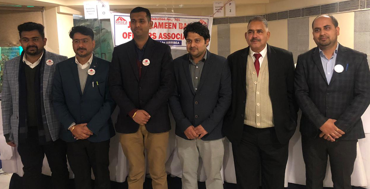 Newly elected office bearers of Jammu and Kashmir Grameen Bank Officers Association posing for a group photograph in Jammu.