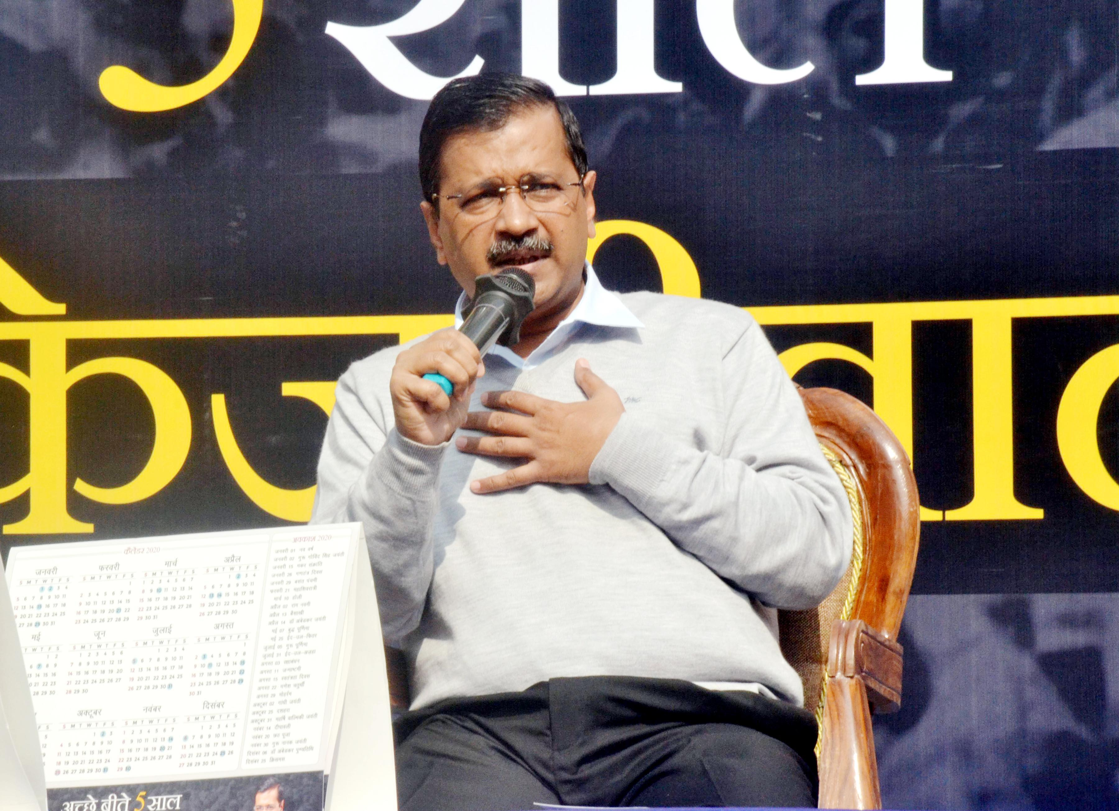 Delhi Chief Minister and AAP National Convenor Arvind Kejriwal addressing a press conference after the launch of 'Kejriwal Ka Guarantee Card', at his party office in New Delhi on Sunday. (UNI)