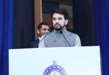 Minister of State for Finance and Corporate Affairs Anurag Singh Thakur addressing at the Investiture Ceremony and International Customs Day 2020, in New Delhi on Monday. (UNI )