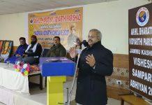 Sunil Ambekar addressing ABVP organized Madrassa Students Conclave at Jammu on Thursday.