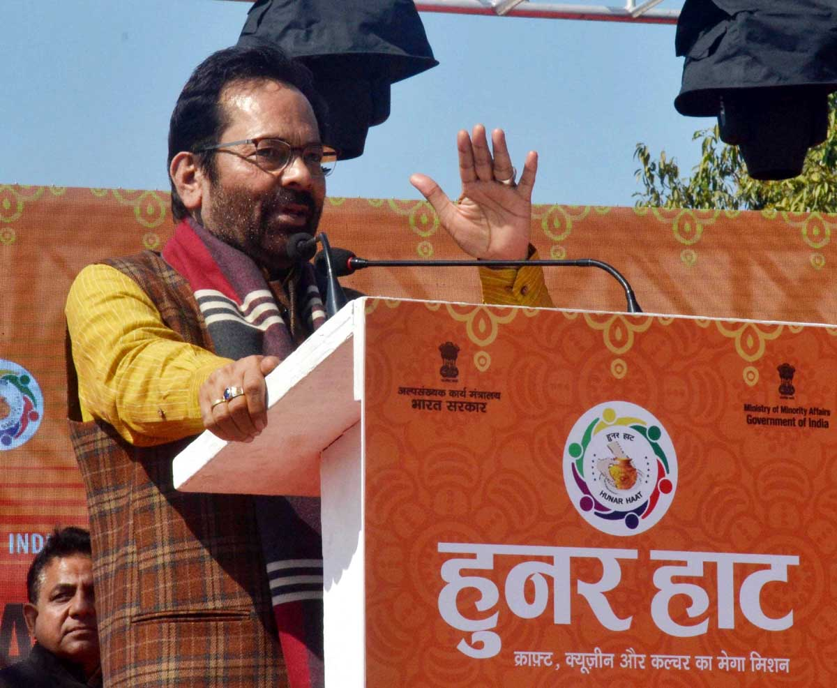 Union Minister for Minority Affairs Mukhtar Abbas Naqvi addressing after the inaugurating of 'Hunar Haat' at India Gate Lawn, Rajpath in New Delhi on Thursday. (UNI)