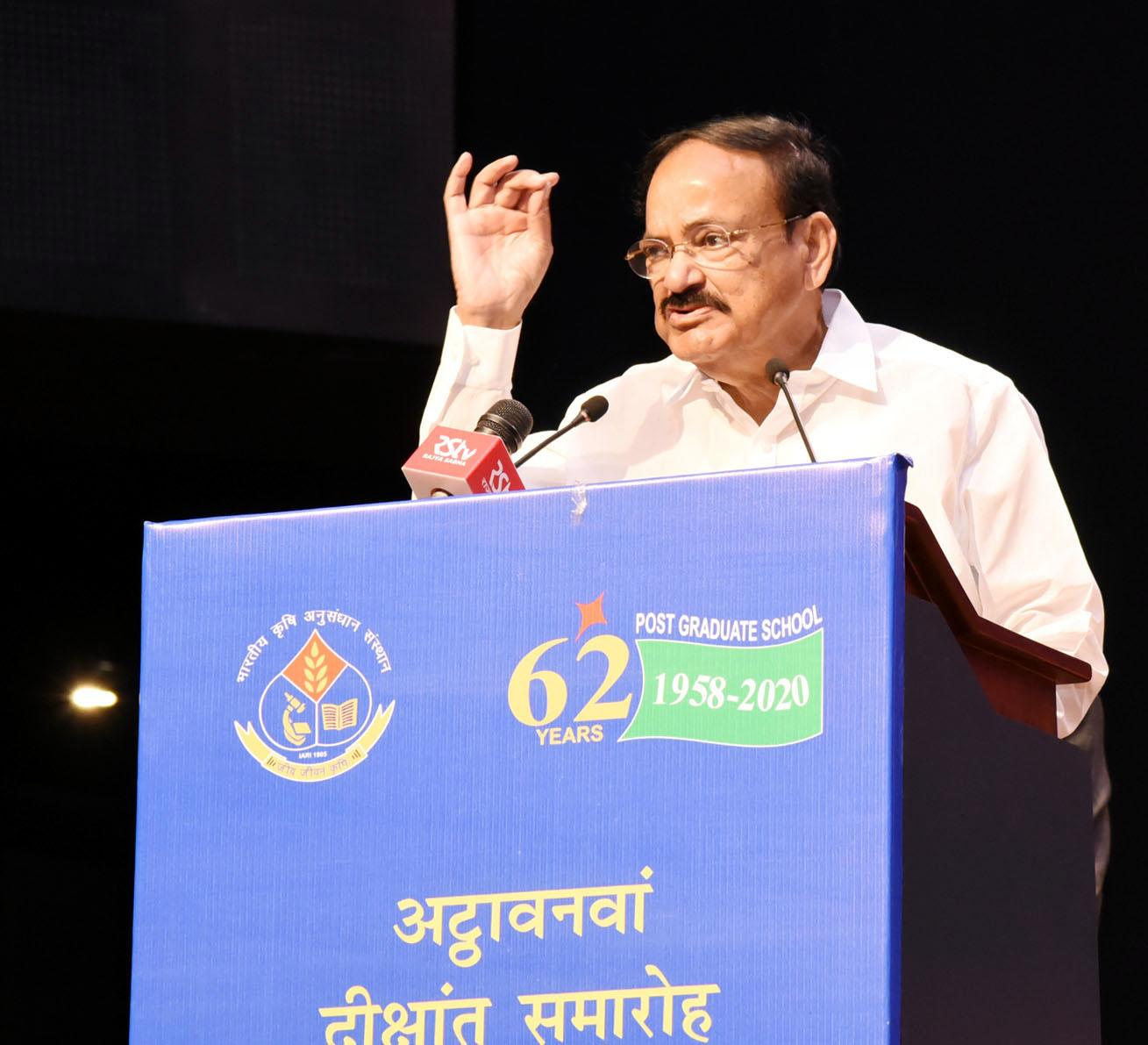 Vice President, M. Venkaiah Naidu addressing the gathering at the 58th Convocation of IARI, in Delhi on Friday.