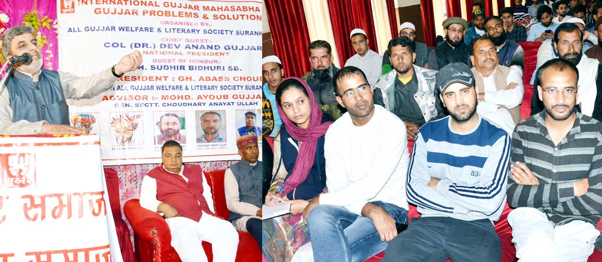 International Gujjar Mahasabha leaders at a conference at Jammu on Sunday.