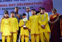 Students posing alongwith chief guest Frooq Khan advisor to Lt Governor during Annual Day celebration at Teacher Bhavan in Jammu.