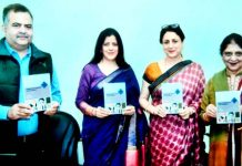 Dr R Madaan, Dr Indu Kaul, Dr Sudhaa Sharma and Dr Anil Mehta releasing a book in Jammu on Sunday.