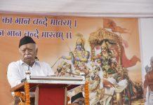 Rastriya Swyamsevek Sangh (RSS) Chief Mohan Bhagwat addressing Sangh Samagam in Ranchi on Thursday. (UNI)