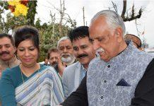 MP S S Manhas inaugurating 100 KVA sub-station in Upper Roop Nagar.