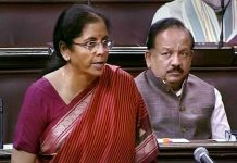 Finance Minister Nirmala Sitharaman speaks in Lok Sabha during the ongoing budget session of Parliament, in New Delhi.