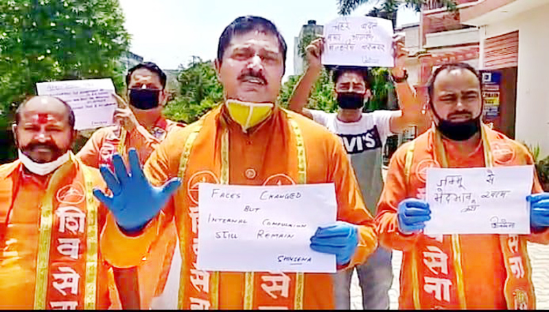 Shiv Sena leaders staging protest outside their party office in Jammu.