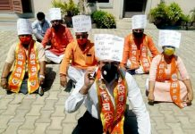 Shiv Sena holding protest in Jammu on Monday.