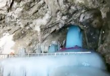 Holy Ice Lingam of Lord Shiva inside Shri Amarnath Ji cave shrine.
