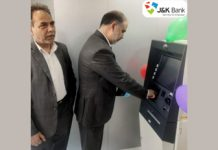 J&K Bank's Zonal Head Kashmir (Central-I) Syed Rais Maqbool inaugurating ATM.