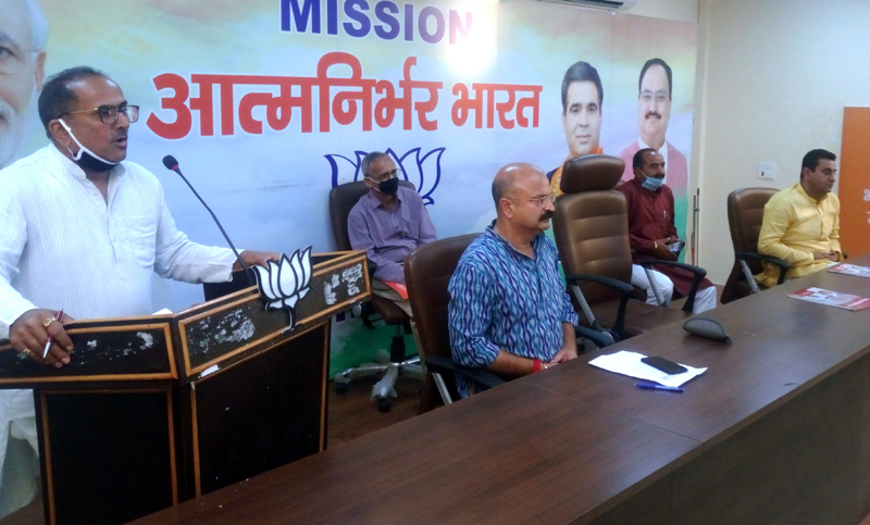 Former Deputy CM, Dr Nirmal Singh addressing a digital meeting at Jammu on Monday.