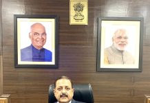 "Union Minister Dr Jitendra Singh, as chief guest, addressing the inaugural session of ""World Congress of Diabetes"" being held for the first time on Virtual platform, on Saturday."