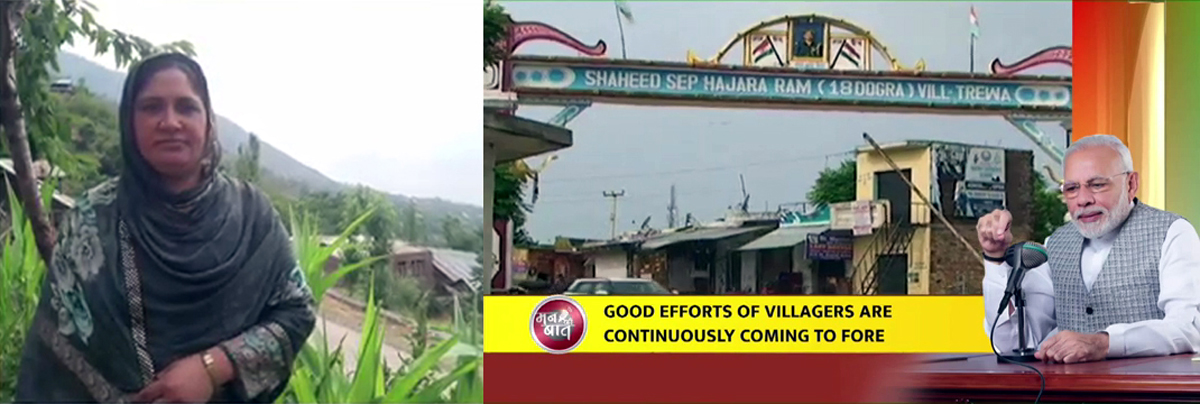 Prime Minister Narendra Modi makes mention of Chauntliwaar (Ganderbal) Panchayat Sarpanch (left) and Treva (right) during 'Mann Ki Baat' on Sunday.