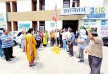 LIC employees celebrating foundation day of AIIEA in Jammu.