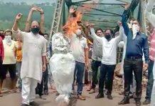 Locals and various Panchayat members protesting in Udhampur.