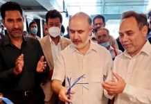 J&K Bank's Zonal Head, Syed Rais Maqbool inaugurating an ATM in Srinagar.
