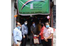 Director FCS&CA Jammu Jatinder Singh inaugurating a Fair Price Shop under 'One Nation One Ration Card' scheme on Saturday.