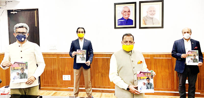 Union Minister Dr Jitendra Singh releasing a book published by PwC (PricewaterhouseCoopers) highlighting some of the successful collaborative projects undertaken by it, at New Delhi on Monday.