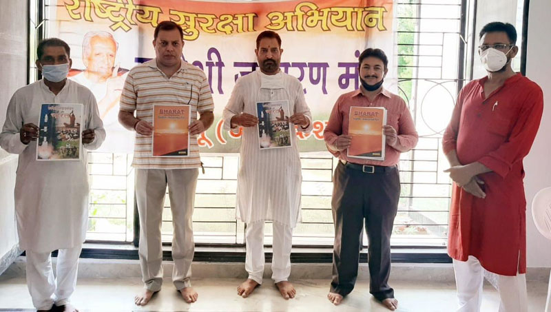 RSS and Swadeshi Jagran Manch representatives releasing a booklet on Tuesday.