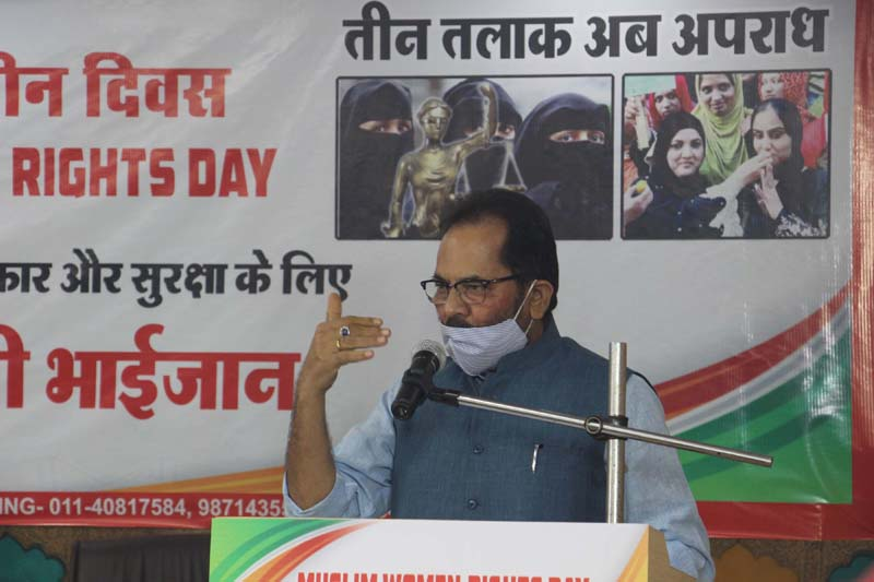 Union Minister for Minority Affairs Mukhtar Abbas Naqvi addressing on the occasion of Muslim Women's Rights Day through virtual conference in New Delhi on Friday. (UNI)