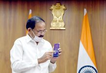 Vice President, M. Venkaiah Naidu virtually releasing the indigenous social media super app – Elyments, in New Delhi on Sunday.